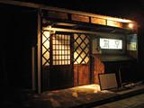f:id:c-mizukawa:20120816102850j:image
