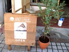 f:id:c-mizukawa:20120821231505j:image