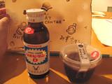 f:id:c-mizukawa:20120904014628j:image