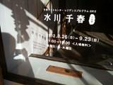 f:id:c-mizukawa:20120904021918j:image