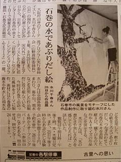 f:id:c-mizukawa:20120904031332j:image