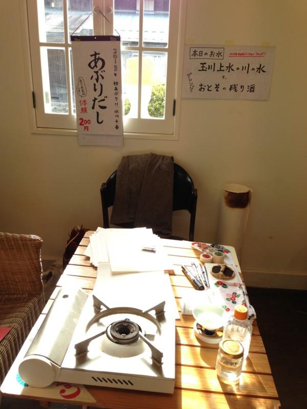 f:id:c-mizukawa:20130106203623j:image:w190