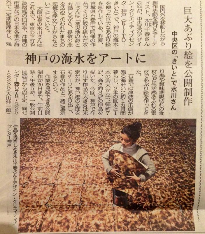 f:id:c-mizukawa:20130120104030j:image:w190