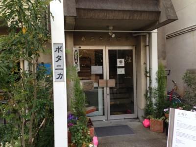 f:id:c-mizukawa:20130308122513j:image:w240