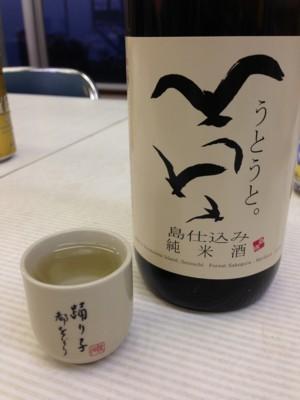 f:id:c-mizukawa:20130417185222j:image:w120