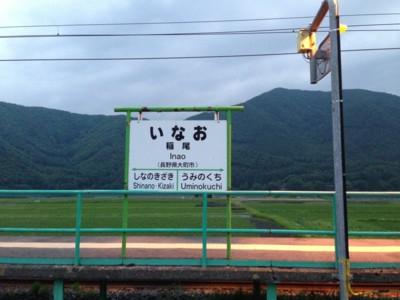 f:id:c-mizukawa:20130611201655j:image:w160