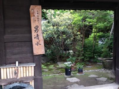 f:id:c-mizukawa:20130614102210j:image:w240