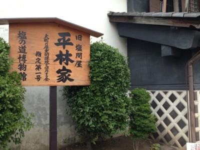 f:id:c-mizukawa:20130626114524j:image:w240
