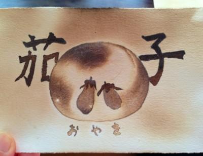 f:id:c-mizukawa:20130702003255j:image:w240