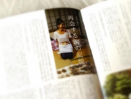 f:id:c-mizukawa:20140522122726j:image:w240