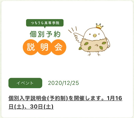 f:id:c-nuts:20201227103219j:image