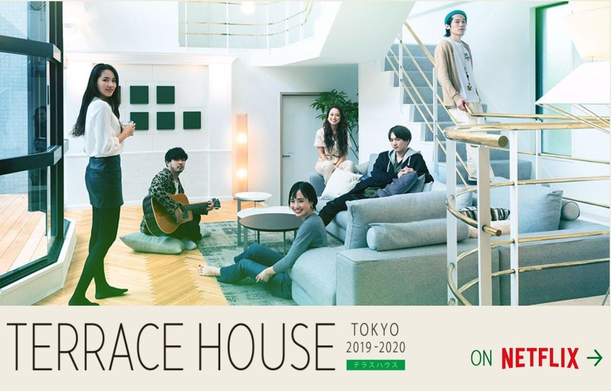 f:id:c-omori-0610:20200108134813j:plain