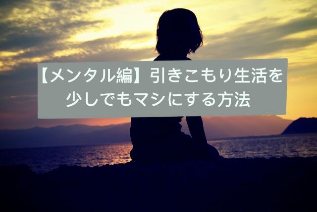 f:id:c-omori-0610:20200323064950j:plain