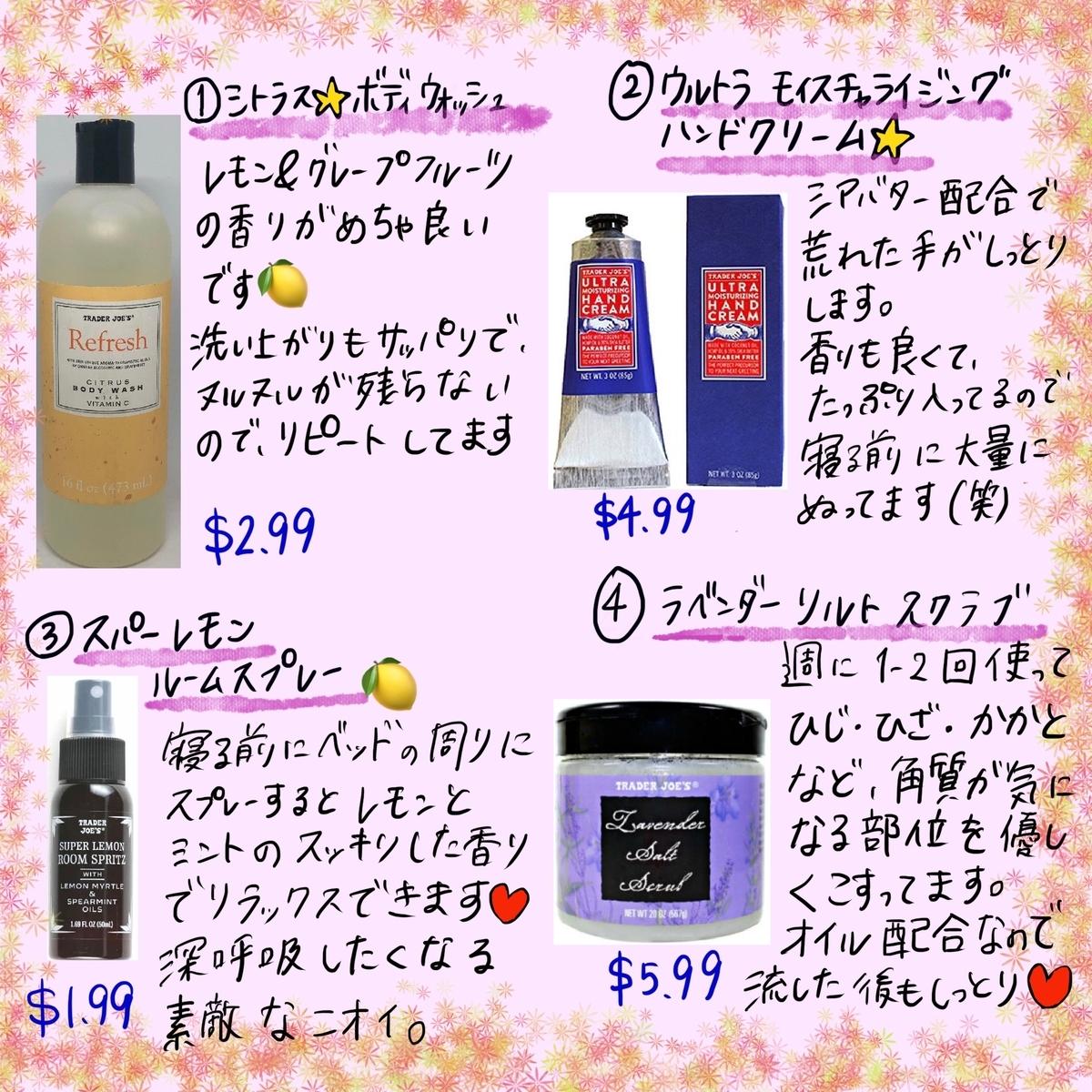 f:id:c-omori-0610:20200330082046j:plain