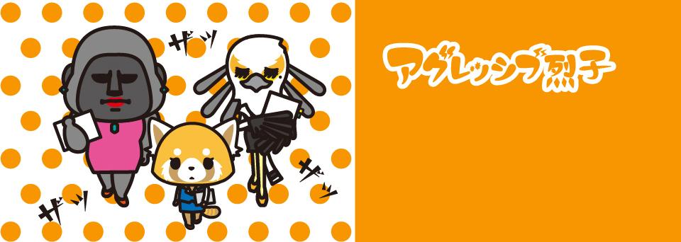 f:id:c-omori-0610:20200408043831j:plain