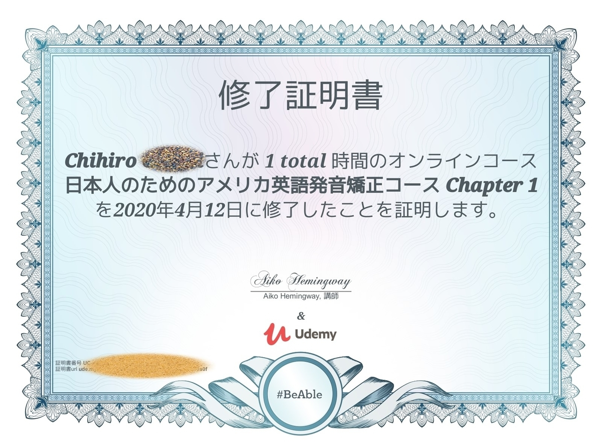 f:id:c-omori-0610:20200412143823j:plain
