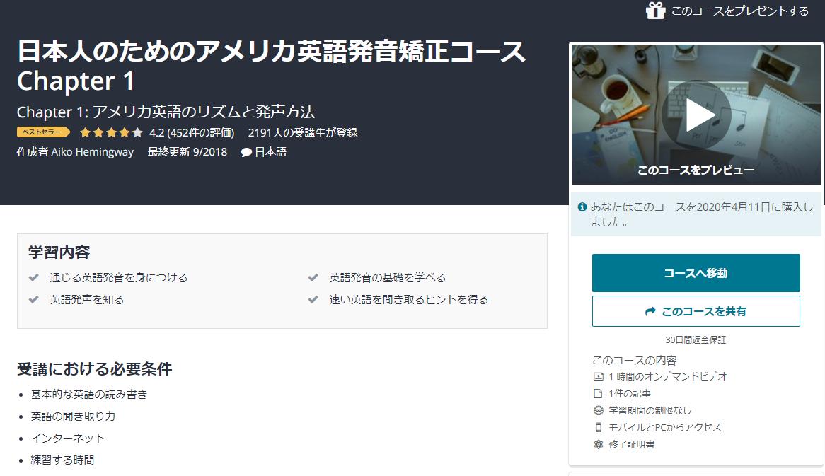 f:id:c-omori-0610:20200412152227p:plain
