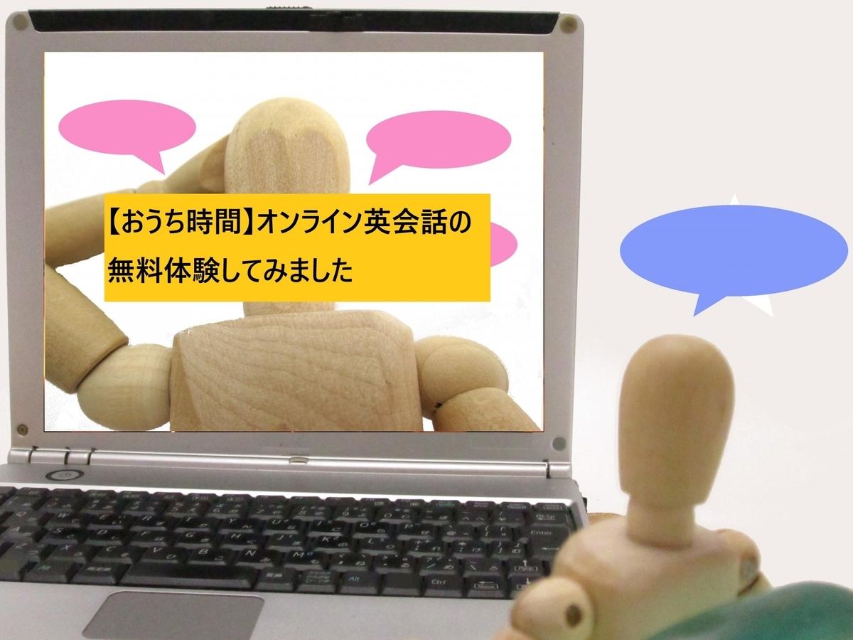 f:id:c-omori-0610:20200415104022j:plain