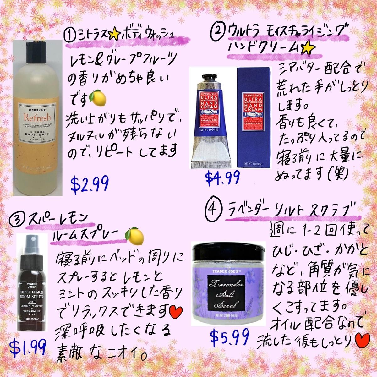 f:id:c-omori-0610:20200423155716j:plain