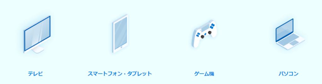 f:id:c-omori-0610:20200424042510p:plain