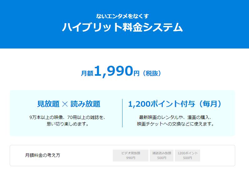 f:id:c-omori-0610:20200424045028p:plain