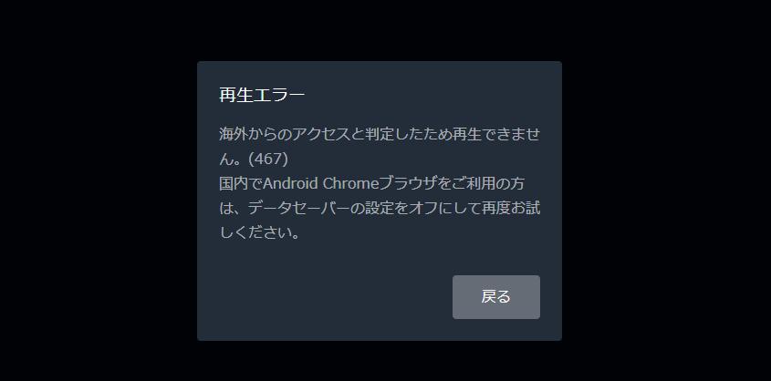 f:id:c-omori-0610:20200424051004p:plain