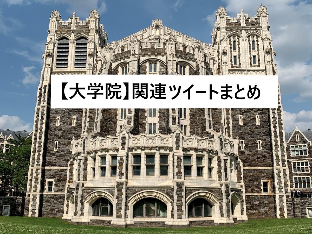 f:id:c-omori-0610:20200428122803j:plain
