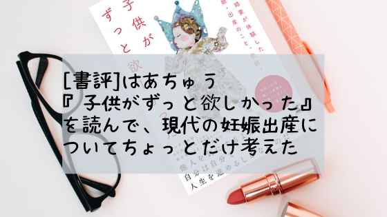 f:id:c-omori-0610:20200502060204p:plain