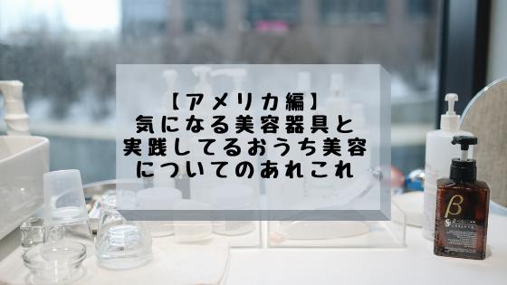 f:id:c-omori-0610:20200509150946p:plain