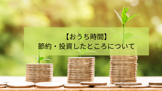 f:id:c-omori-0610:20200517032727p:plain
