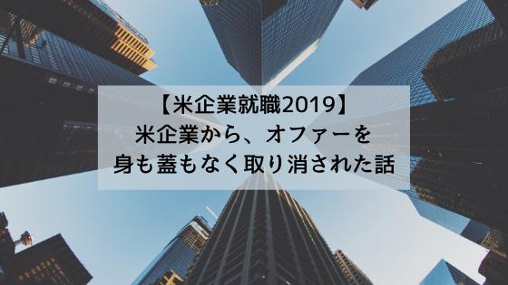 f:id:c-omori-0610:20200525082729p:plain
