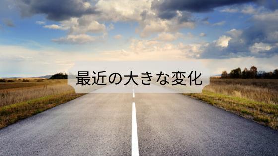 f:id:c-omori-0610:20200526123416p:plain