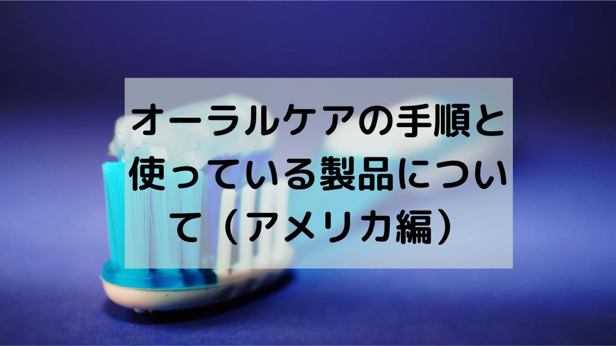 f:id:c-omori-0610:20200616134748p:plain