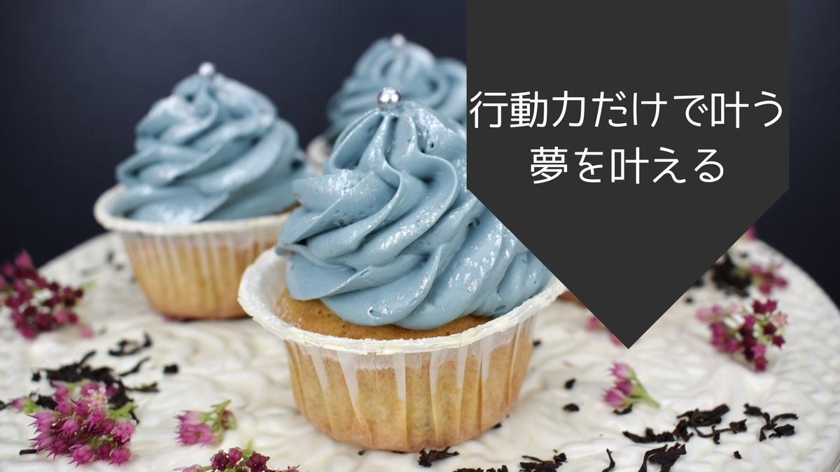 f:id:c-omori-0610:20200921104738j:plain
