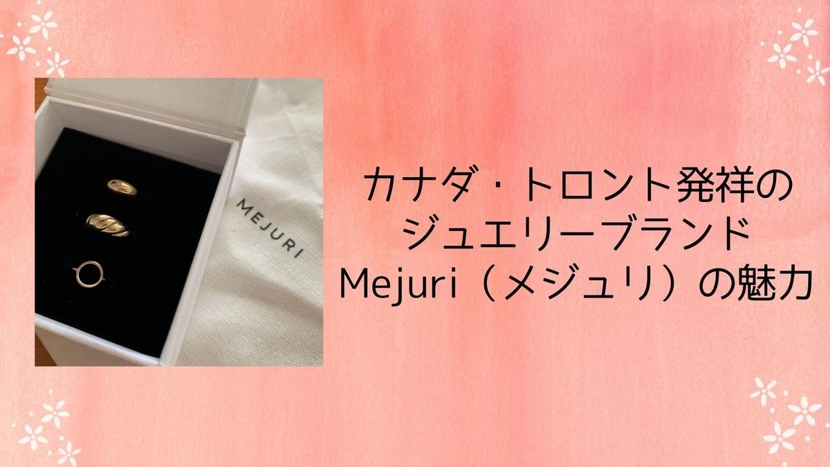 f:id:c-omori-0610:20200924234510j:plain