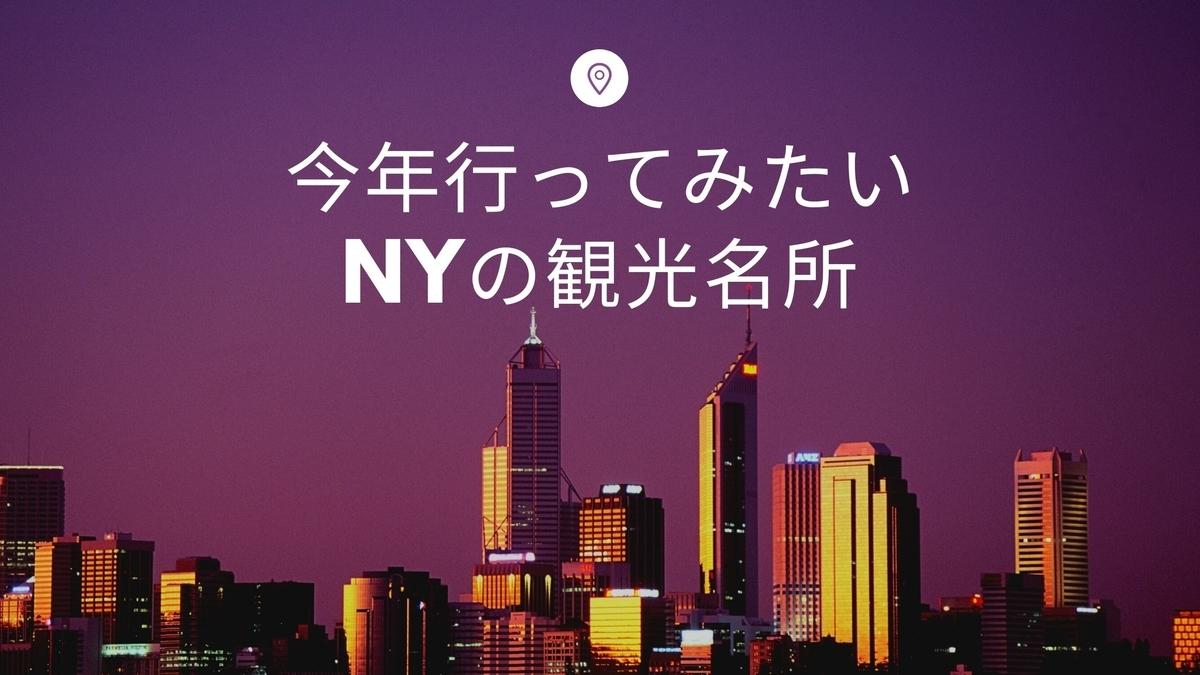 f:id:c-omori-0610:20210110030934j:plain