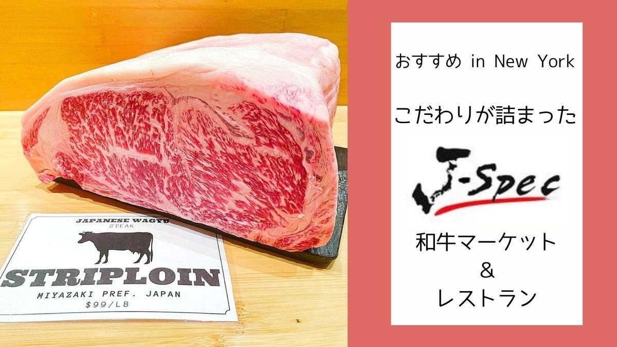 f:id:c-omori-0610:20210126113255j:plain