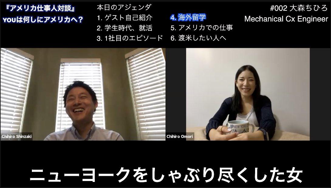 f:id:c-omori-0610:20210315124036j:plain