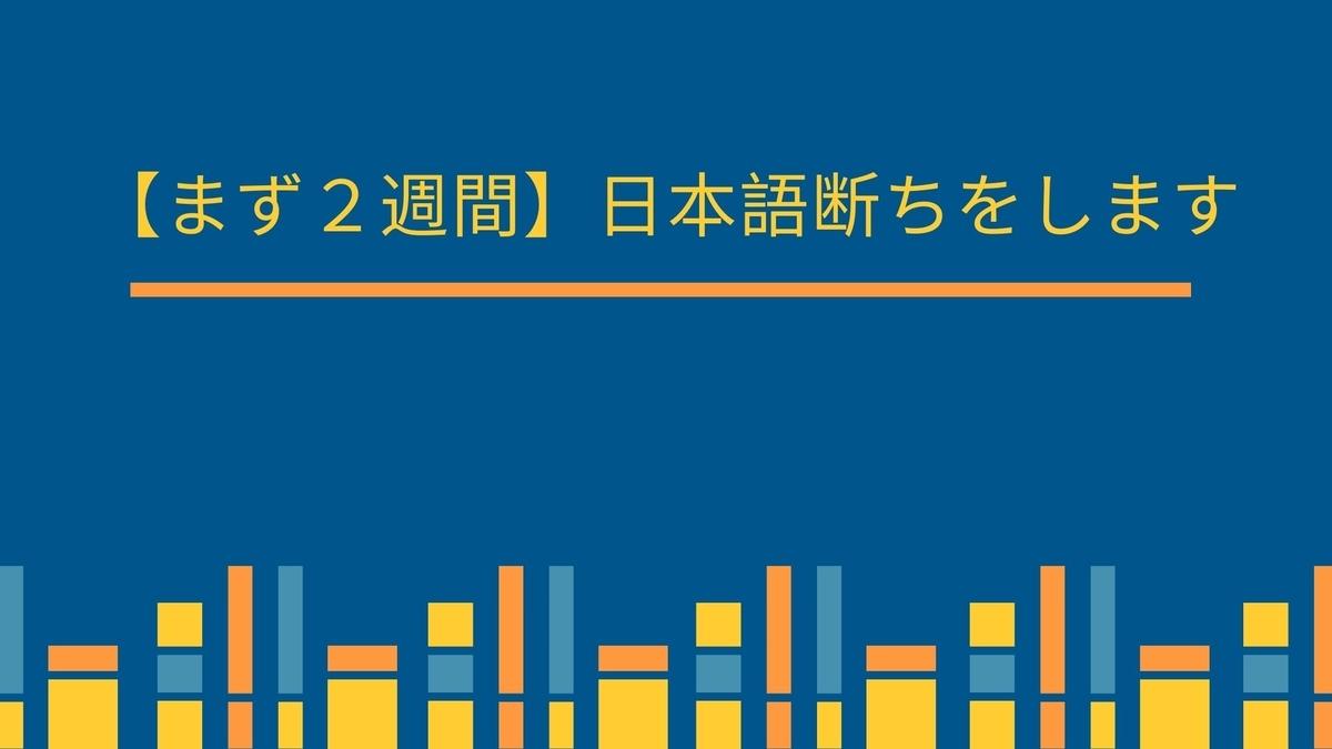 f:id:c-omori-0610:20210322080906j:plain