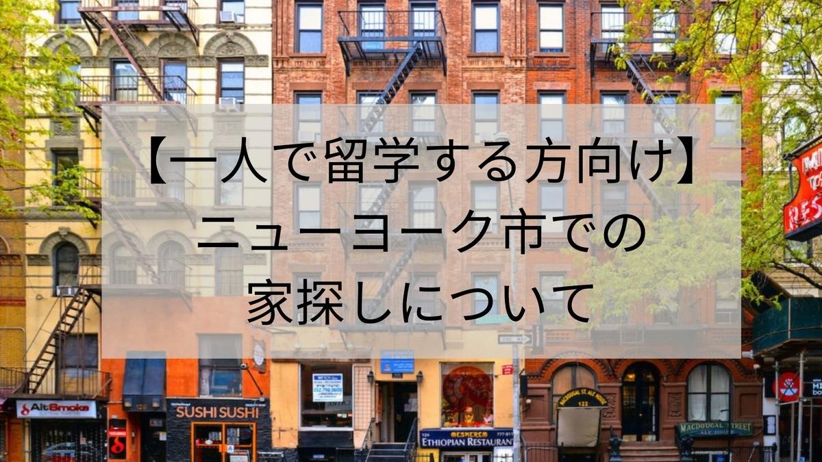 f:id:c-omori-0610:20210709113531j:plain