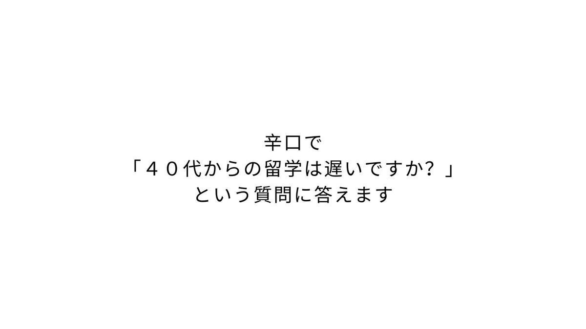 f:id:c-omori-0610:20210712061747j:plain
