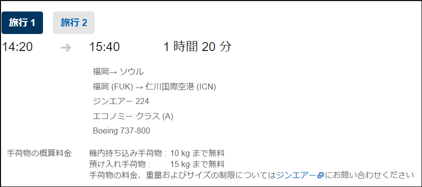 f:id:c-pinkdiamond:20190612234947p:plain