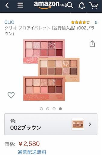 f:id:c-pinkdiamond:20190727181927j:image
