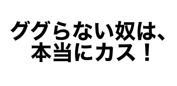 f:id:c-sakuranbou:20170720080021p:plain