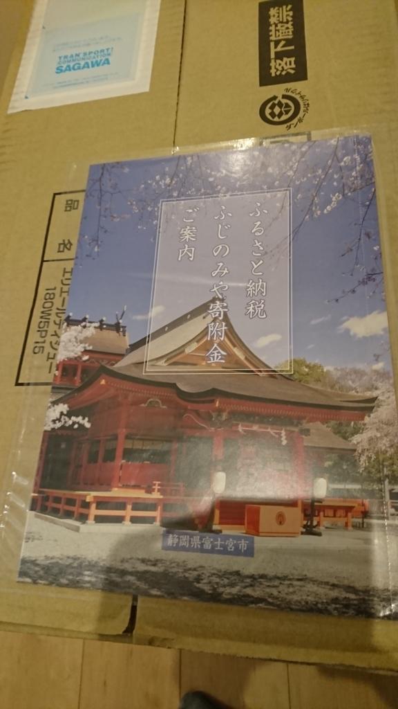 f:id:c-satoko:20180227213854j:plain