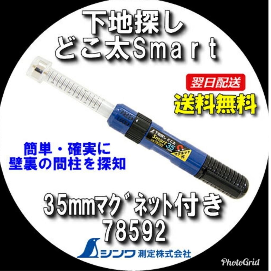 f:id:c-satoko:20180914202438j:plain