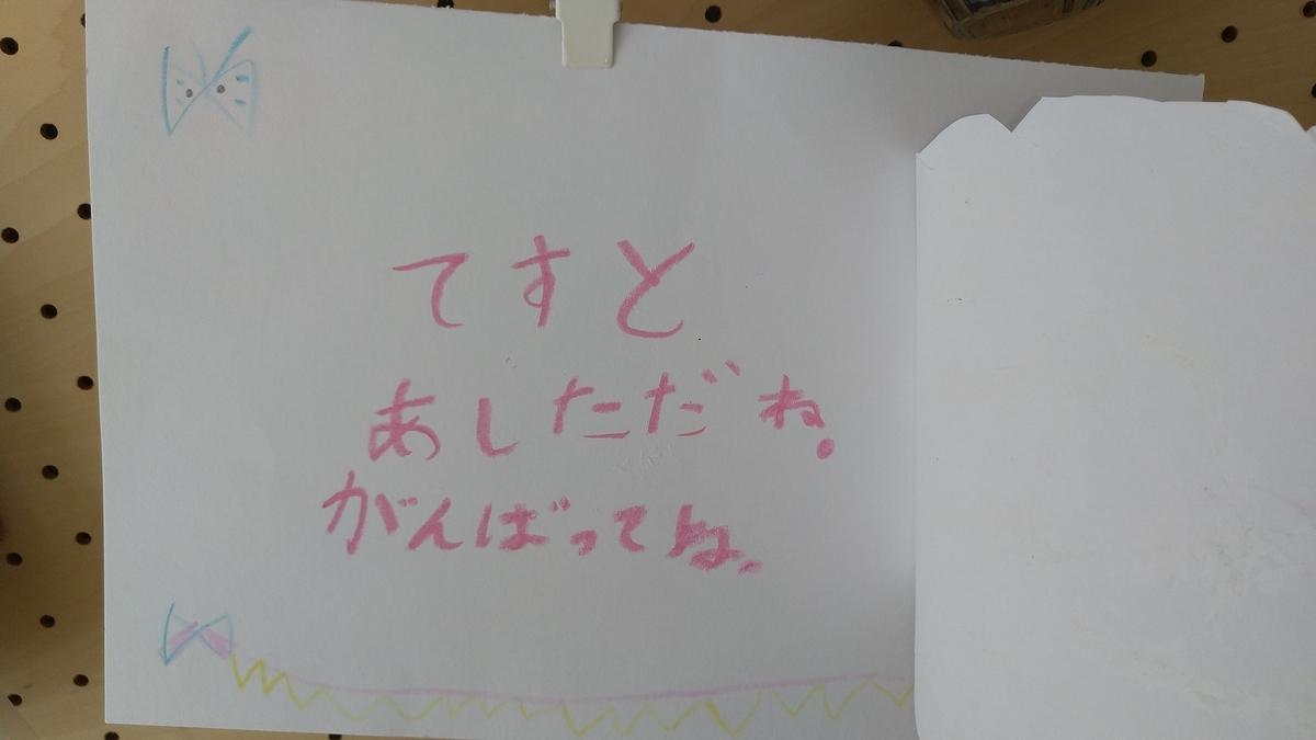 f:id:c-satoko:20201107162325j:plain