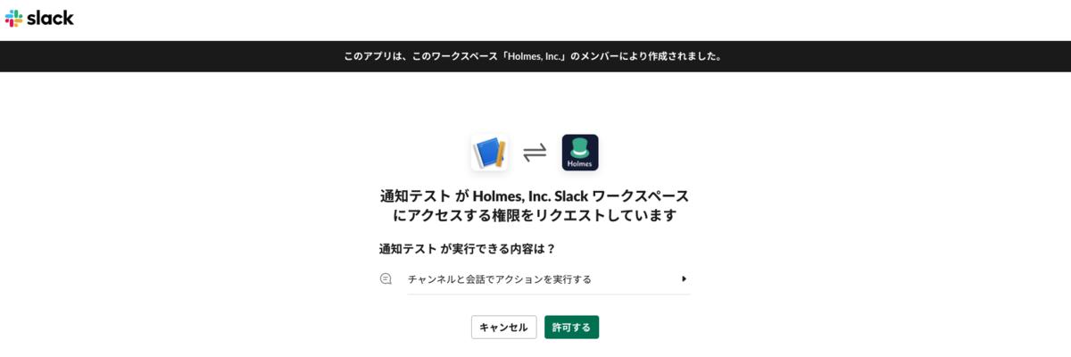 f:id:c-terashima:20210719184234p:plain