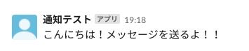 f:id:c-terashima:20210719191910p:plain