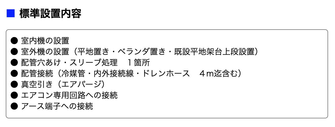 f:id:c089818:20190830005048p:plain